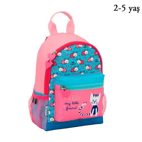 Uşaq bel çantası sekilleri
